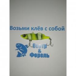 Silver Trout 55мм 8гр цвет 018