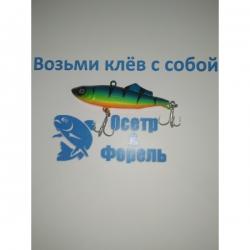 Silver Trout 55мм 8гр цвет 009
