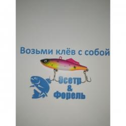Silver Trout 55мм 8гр цвет 001