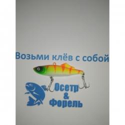 Silver Trout 55мм 8гр цвет 004
