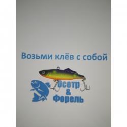 Silver Trout 55мм 8гр цвет 012