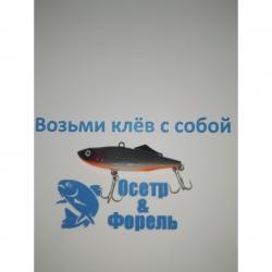 Silver Trout 55мм 8гр цвет 011