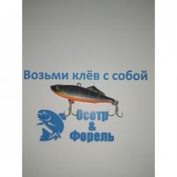 Silver Trout 55мм 8гр цвет 015