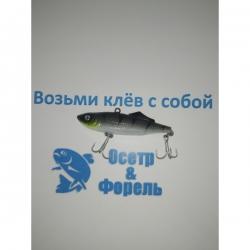 Silver Trout 55мм 8гр цвет 014