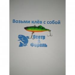 Silver Trout 55мм 8гр цвет 002