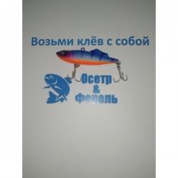 Silver Trout 55мм 8гр цвет 013