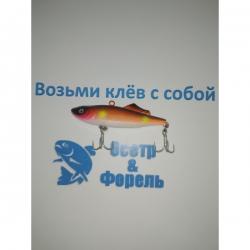 Silver Trout 55мм 8гр цвет 020