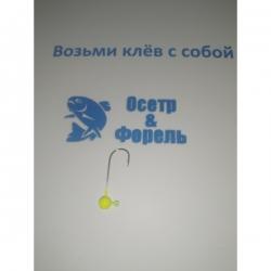 Джиг головка крючок №2 TROUTTHEME  0,3гр шартрез