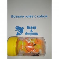 LADY 55 мм - 8 шт. в банке, 1.2 гр. Сыр Шартрез оранжевый