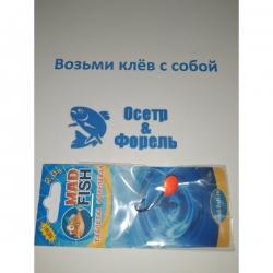 №12 Форелевая джиг-таблетка MadFish 2гр красная