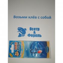 №11 Форелевая джиг-таблетка MadFish 2гр оранжево белая
