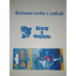 №10 Форелевая джиг-таблетка MadFish 2гр розово синяя